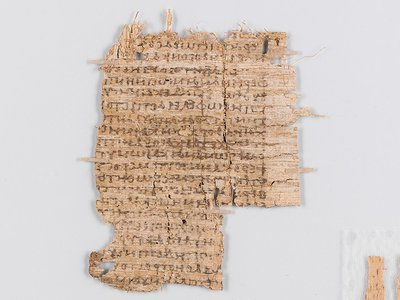"""The document actually consisted of multiple sheets of papyrus that had been glued together, perhaps to be used as book binding in a common form of medieval """"recycling"""""""