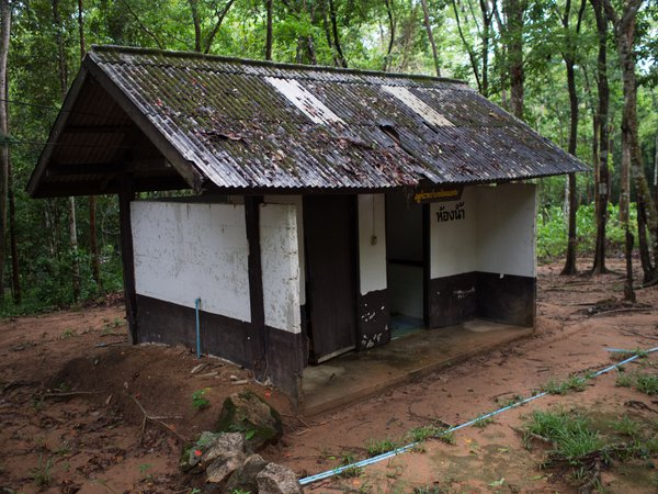 Thai outhouse thumbnail