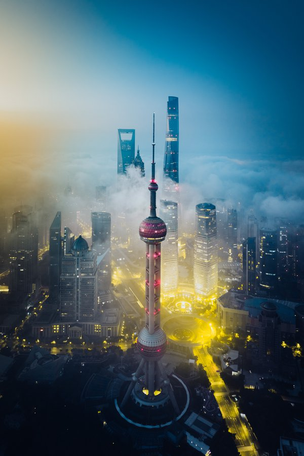 Epic sunrise in Shanghai above the clouds thumbnail