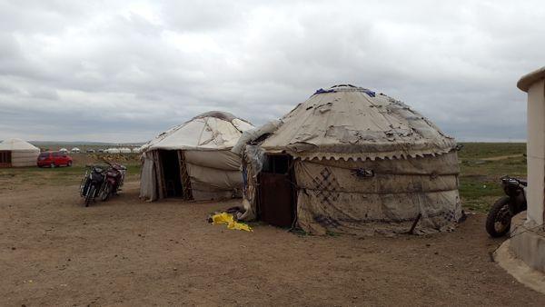 Mongolian Yurt thumbnail