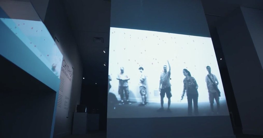 This Interactive Installation Rains a Poem Down on Viewers