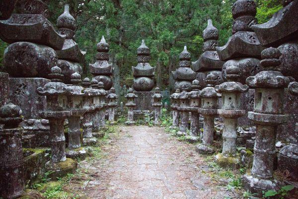 Okuno-In Cemetery thumbnail