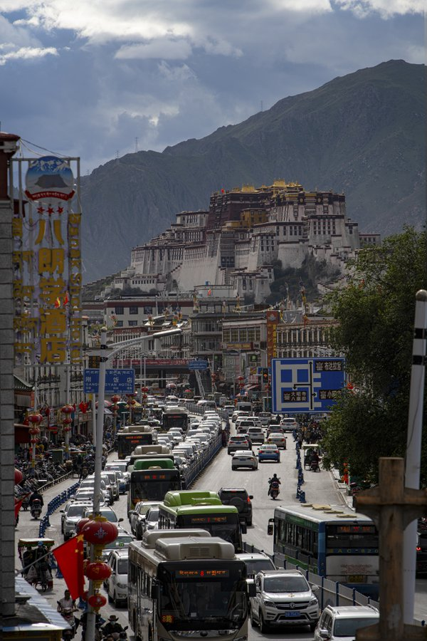 Lhasa Street thumbnail