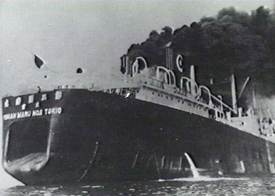 The Tonan Maru No. 2 whaling factory ship