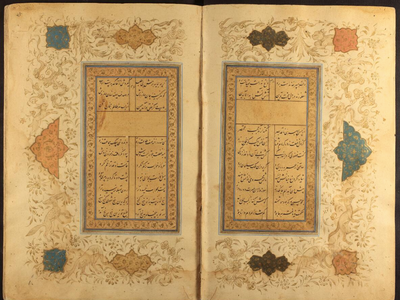 This 1484 copy of Tuhfat al-Ahrar was produced during the lifetime of Jāmī, considered Iran's last great mystical poet.