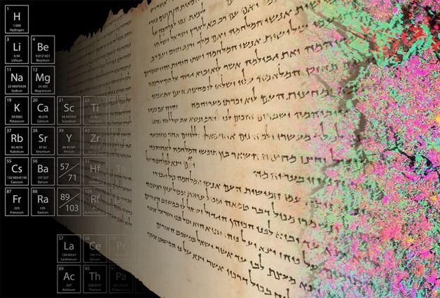 Temple Scroll Illo