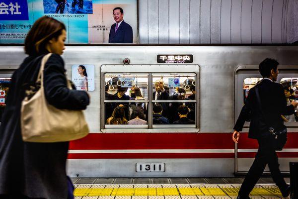 Busy underground business in Osaka thumbnail