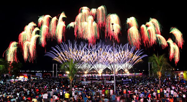 Philippines International Pyromusical Competition thumbnail