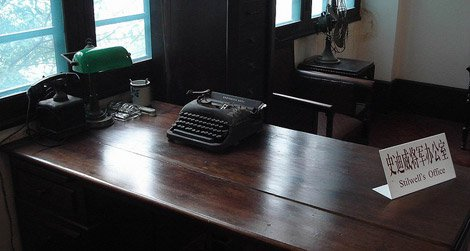 General Joseph Stillwell's desk at the museum site in Chongqing, China
