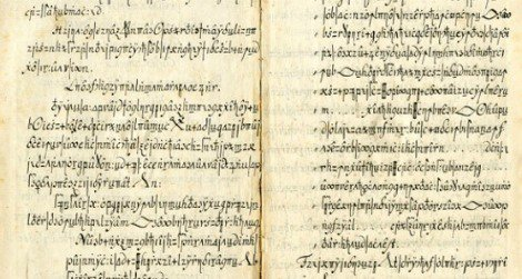 Scanned pages from the Oculists' coded text.