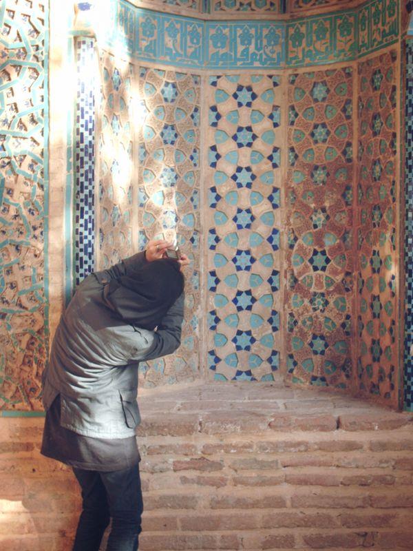 Natanz, Iran thumbnail