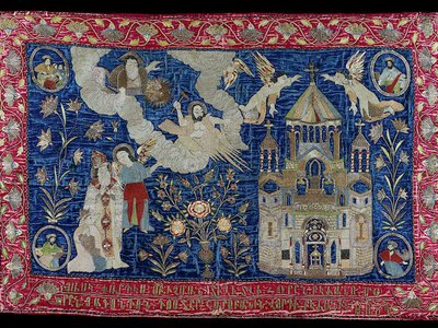 Altar Frontal (1741), Isfahan. Mother See of Holy Etchmiadzin
