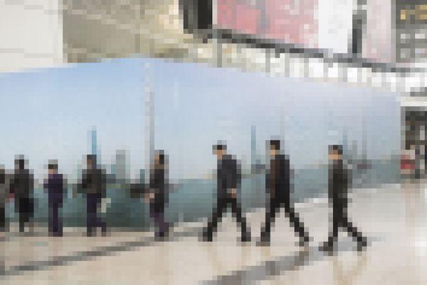 Pixelated Univere thumbnail