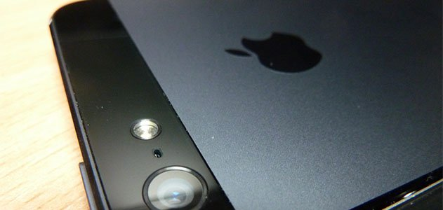 The accelerometer chip in iPhones