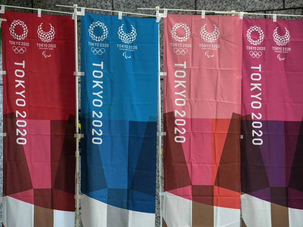 2020 Olympics banners