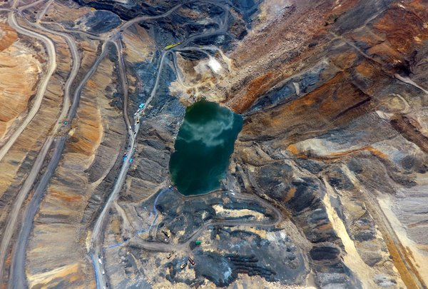Over-exploitation in Opencast Coal Mine in Shanxi thumbnail