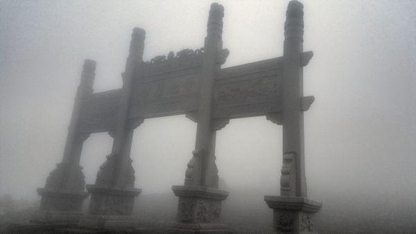 Triptych - Mount Wutai - China thumbnail