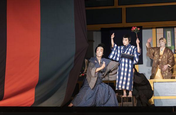 Urakawa Kabuki thumbnail