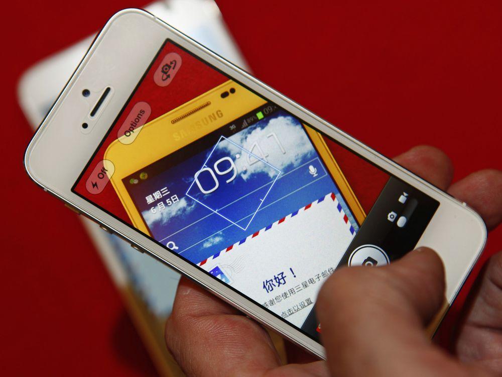 07_28_2014_smartphone.jpg