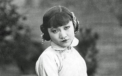 Anna May Wong in Tod Browning's Drifting (1923), to be preserved by George Eastman House.
