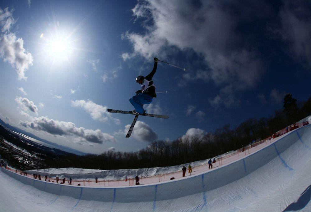ski-halfpipe.jpg