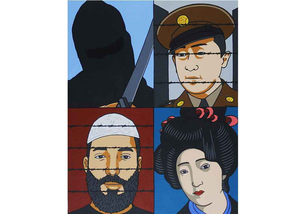 Portraits of Infamy by Roger Shimomura