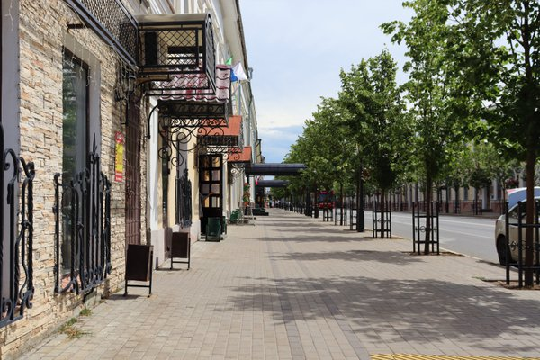 Modern street in Kazan, Republic of Tatarstan thumbnail