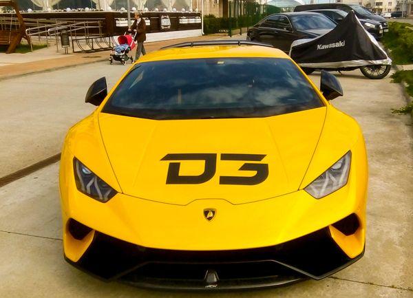 Lamborghini in Adler thumbnail