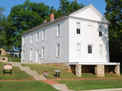 Constitution Hall State Historic Site