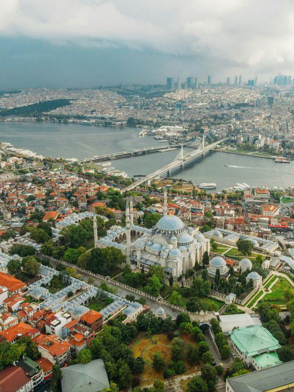 Süleymaniye Mosque thumbnail
