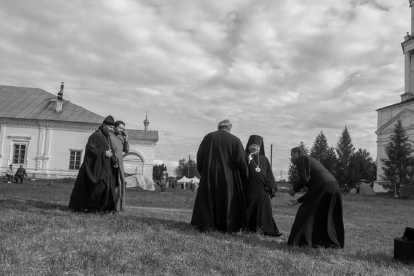 Older priests (who did not participate in the Christian Move) thumbnail