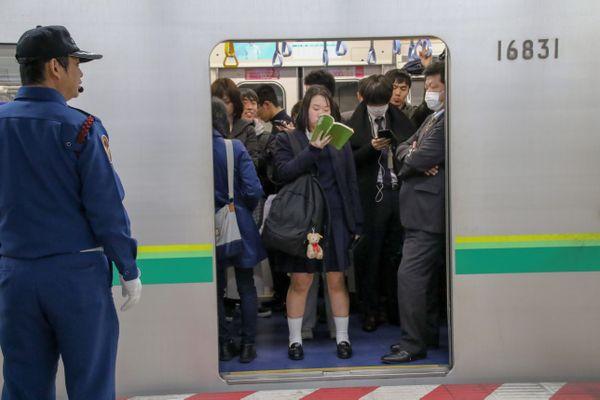 Tokyo Metro thumbnail
