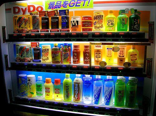Full-color vending machine