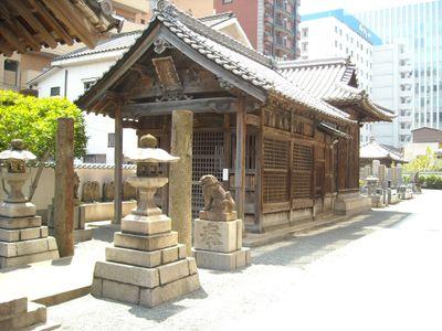 The Ryuguji temple