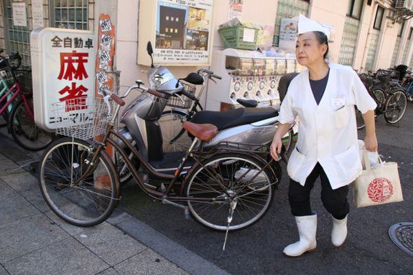 Osaka # 1 thumbnail
