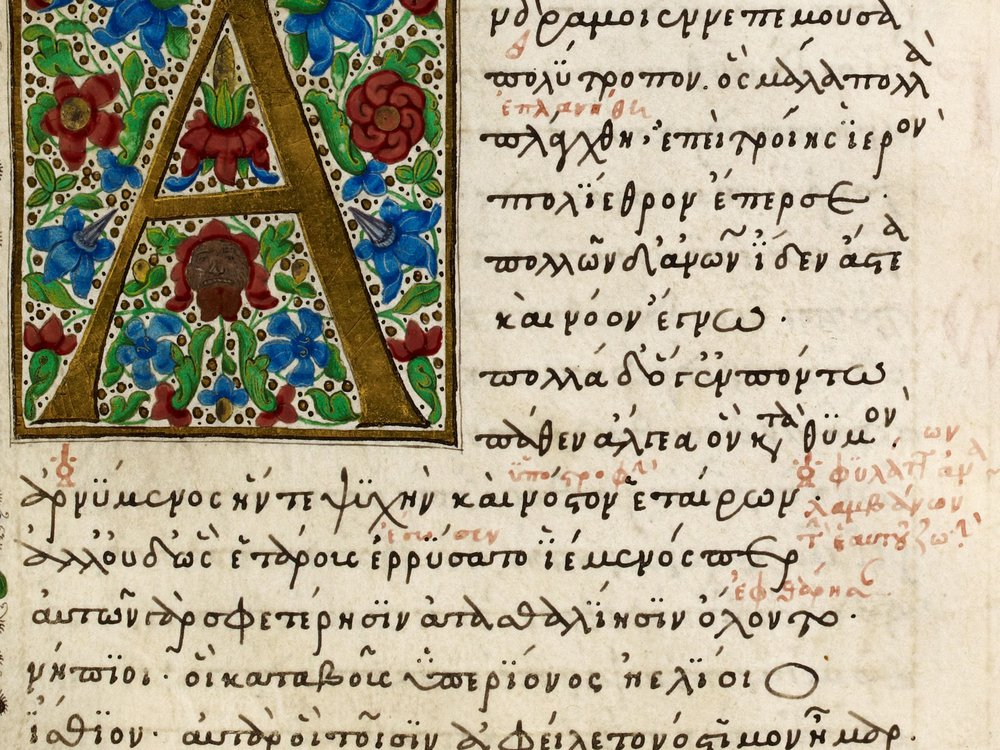 A 15th-century manuscript of the Odyssey