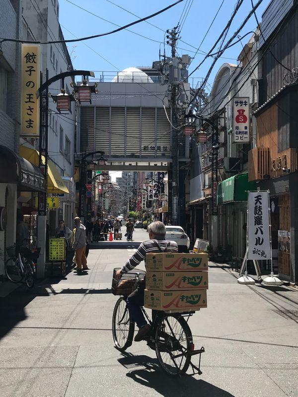 En route in Asakusa thumbnail
