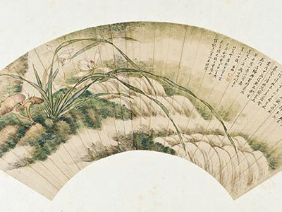 Hu Jiusi's Orchid and Fungus-of-Immortality by a Torrent, 1838 and other works by Chinese painters at the Sackler Gallery until July 17.
