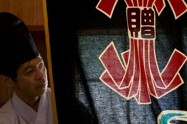 Shinto Monk during a Festival in Hamada thumbnail