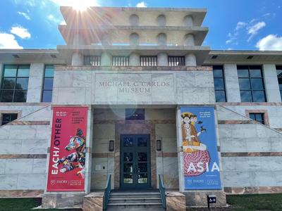 The Michael C. Carlos Museum at Emory University