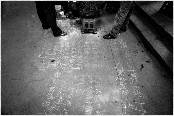 Chinese Sidewalk Writing thumbnail