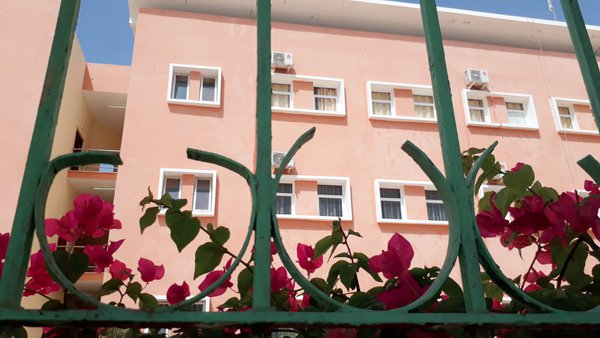 Faculty of Science and Technology in Nouakchott thumbnail