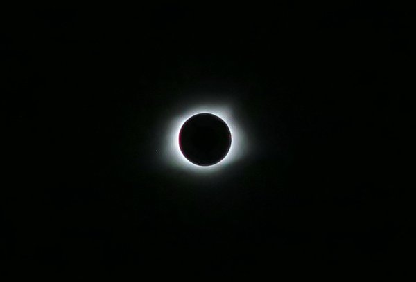 Totality of a solar eclipse thumbnail