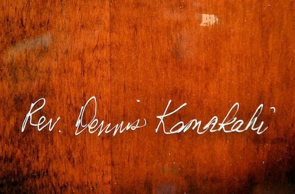 Hawaiian Musician Dennis Kamakahi Donates His Guitar
