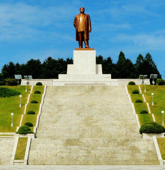 Faces From Afar: A Frightening and Fascinating Journey Through North Korea