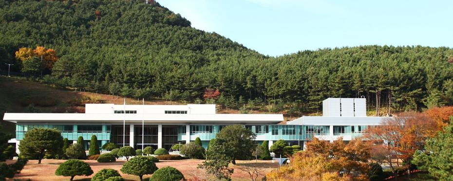 Korea National Archive