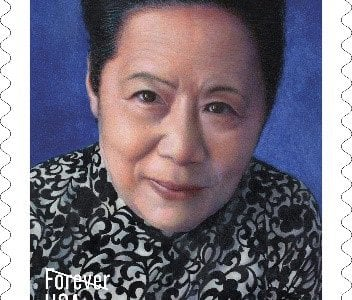 Chien-Shiung Wu received numerous awards and honors throughout her life, including having an asteroid named after her in 1973 and receiving the National Medal of Science in 1975.