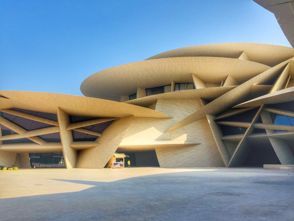 National Museum Of Qatar thumbnail