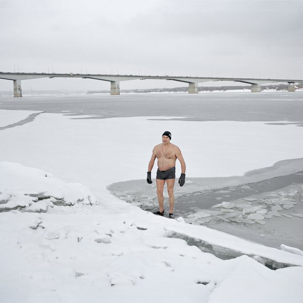 Perm City, Ural, Russia thumbnail