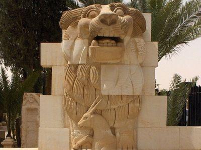 The Lion of Al-lāt in 2010